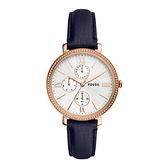 FOSSIL 城市漫步時尚腕錶-玫瑰金x藍