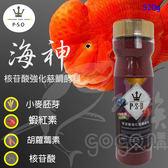 福壽 海神 核苷酸 慈鯛科 增豔 免疫 成長 小粒 520g