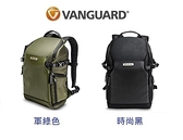 【聖影數位】VANGUARD 精嘉-VEO SELECT 46BR -雙色可選【公司貨】