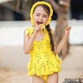 兒童泳衣女孩女寶寶游泳衣1-3歲5中小童蝴蝶結裙式連體女童泳
