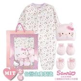 【奇買親子購物網】Hello Kitty 凱蒂貓 兩用衣彌月禮盒 KFS906P