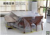 遮蓋防塵布超寬透明塑料蓋布防水床沙發裝修聚餐防塵罩6包DF 都市時尚
