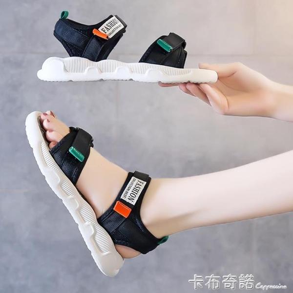 涼鞋女夏季新款時尚平底仙女風百搭學生運動軟底沙灘鞋 卡布奇諾