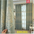 北歐簡約風客廳大氣成品窗簾臥室遮光加厚棉麻輕奢提花窗簾布新款 1.5米寬*2.7米高 1片價格