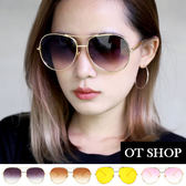 OT SHOP太陽眼鏡‧韓系韓版歐美時尚藝人街頭嘻哈流行金屬框雷朋‧茶/黃/粉/黑灰‧現貨‧Q20