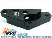 A4711074714  台灣機車精品 卡鉗對4連接座200mm RS100單入(現貨+預購) 前後卡鉗座  卡鉗座