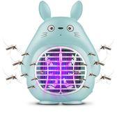 滅蚊燈家用光觸媒無輻射靜音電子驅蚊器捕蚊子滅蚊神器臥室滅蠅燈
