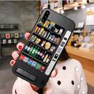 [A30 軟殼] 三星 Samsung Galaxy A30 A205 A305 手機殼 外殼 自動販賣機