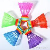 3-12歲兒童彩色塑料羽毛球彩虹球 5只裝兒童拍專用球igo   琉璃美衣