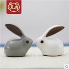 哥窯開片茶寵兔子 迷你擺件可養陶瓷 功夫茶具茶盤配件茶台