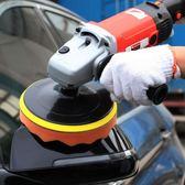 汽車美容110v拋光機家用地板   汽車美容110v拋光機家用地板 滿千89折限時兩天熱賣