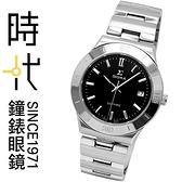 【台南 時代鐘錶 SIGMA】簡約時尚 藍寶石鏡面都會風格男錶 3801MS-1 黑 37mm 平價實惠好選擇