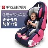 兒童安全座椅汽車用嬰兒寶寶車載簡易便攜式坐椅-奇幻樂園
