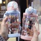 兒童創意帶吸管防摔喝水透明水杯【淘嘟嘟】