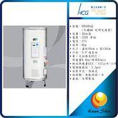 和成HCG 香格里拉 EH40BAQ4 定時定溫電能熱水器 -不銹鋼
