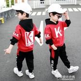 男童套裝男孩運動秋裝新款兒童韓版洋氣衛衣帥氣小童潮服 【快速出貨】