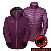 【MAMMUT 長毛象】Convey 3 女 兩件式GT羽絨外套『葡萄紫』1010-29160 外套 羽絨 保暖 禦寒