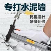 氣釘槍 藤原手動打釘槍鋼釘搶直釘水泥射釘槍釘裝線槽打釘器專用裝修工具LX爾碩 雙11