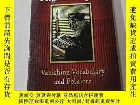 二手書博民逛書店THE罕見BEST OF Forgotten English:最好的遺忘英語Y212829