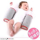 SANDESICA 寶寶防側翻枕頭 定型枕 防護枕 側睡枕