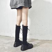 高筒靴女過膝長筒馬丁靴子女英倫風新款百搭騎士靴網紅瘦瘦靴