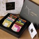 JC咖啡【咖啡禮盒】十個莊園濾掛x各1入...