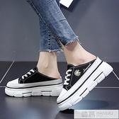 包頭半拖鞋女外穿夏天2021新款無后跟厚底鬆糕鞋內增高懶人涼拖鞋 夏季新品