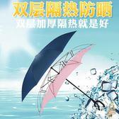 長柄傘反向傘雨傘全自動雙層免持式男女車用汽車折疊傘超大長柄定制雨傘XW全館滿千88折