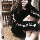 秋季韓版原宿BF街頭袖子字母印花T恤薄款連帽T恤女 奇思妙想屋