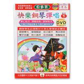 小叮噹的店- IN891 《貝多芬》快樂鋼琴彈唱-1+動態樂譜DVD