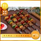 INPHIC-烤肉串模型 烤雞肉串 烤羊肉串 烤豬肉串-IMFA186104B