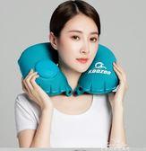 充氣頸枕 按壓自動充氣u型枕頭護頸枕飛機枕靠枕旅行枕頭便攜旅行枕U形枕 全館免運