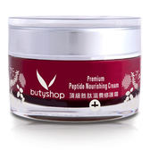 頂極胜肽滋養修護霜Premium Peptide Nourishing Cream