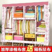 衣柜實木兒童歐式簡約現代經濟型大衣柜子衣柜臥室木質非推拉門