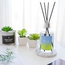 韓國 FANCY U 漸層室內擴香瓶 200ml 擴香 香氛 芳香 香氛劑 擴香瓶
