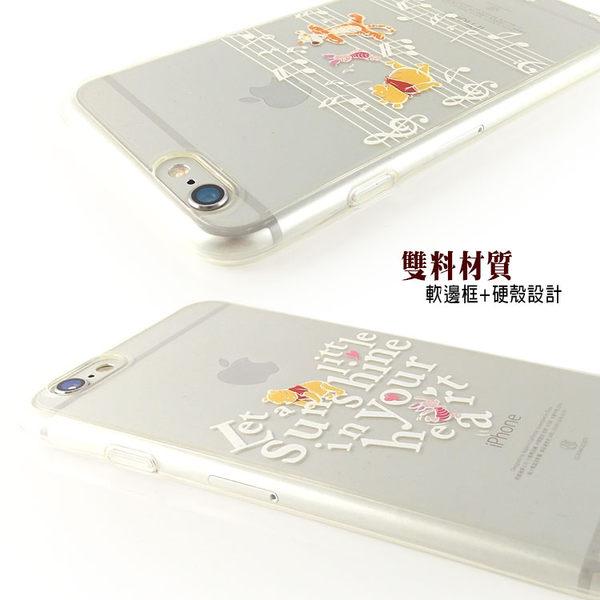 【Disney 】iPhone 6 Plus/6s Plus 彩繪金色/珠光白透明雙料保護殼-維尼系列