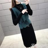 針織洋裝套裝女秋冬2020新款水貂絨馬甲背心長款毛衣裙兩件套裝 雙十二全館免運