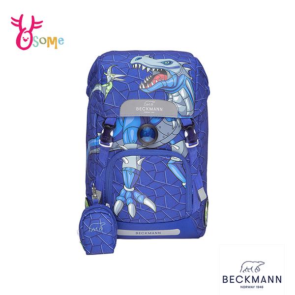BECKMANN挪威護脊書包 兒童書包 男童背包 後背 減壓 矯正 機能 開學 出遊 22L-侏儸紀世界 BB004#藍