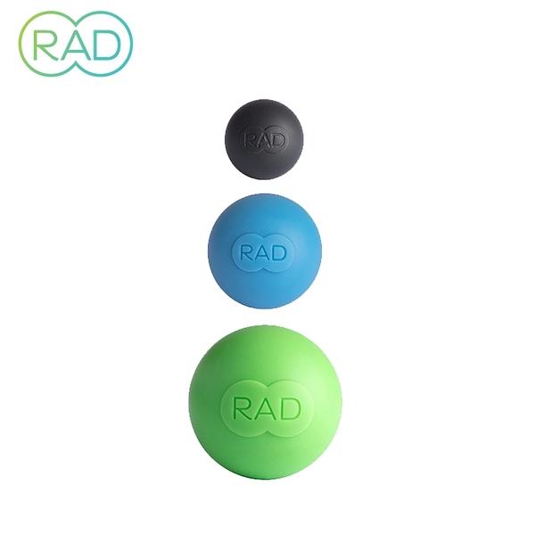 RAD Rounds 萬用隨身按摩球 3入 深層按摩 運動舒緩 瑜珈放鬆