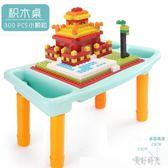 玩具桌子3-6歲寶寶兒童多功能積木桌大顆粒拼裝益智兼容高樂 aj4773『美好時光』
