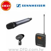 德國 森海塞爾 SENNHEISER EW 135P G3 專業無線麥克風組 公司貨 兩年保固