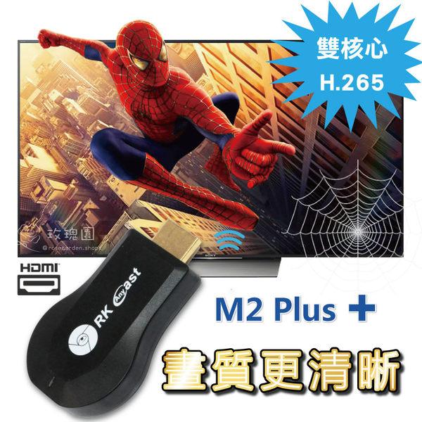 【免切換】AnyCast手機電視棒HDMI無線影音傳輸線※ iOS/Android iPhone 三星皆適用【A117-05】