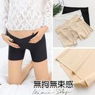 孕婦裝 MIMI別走【P61478】涼感冰絲 低腰無痕 不捲邊彈力孕婦褲 安全褲