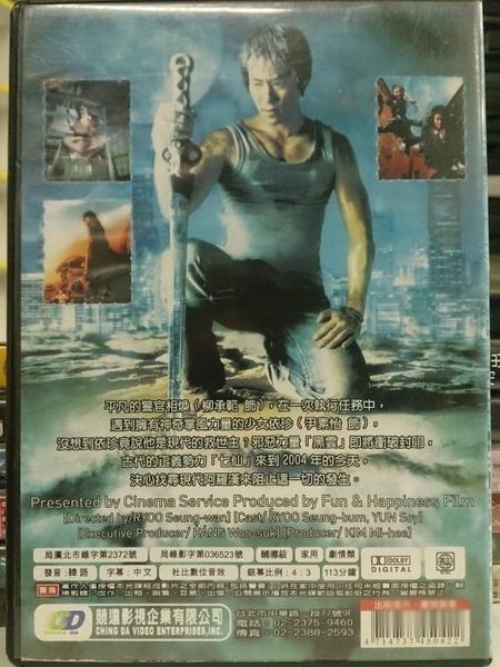 挖寶二手片-Y121-046-正版DVD-韓片【阿羅漢】-柳承范 尹素怡 安聖基 鄭斗洪(直購價)