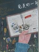 【書寶二手書T2/翻譯小說_GMC】完美的一年_夏洛蒂.盧卡斯