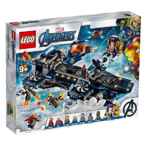 【南紡購物中心】【LEGO樂高積木】超級英雄系列 Super Heroes 系列 - 復仇者空中航母76153