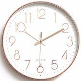 尾牙年貨 時鐘掛鐘客廳鐘表家用現代簡約圓形