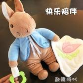 兔子嬰兒安撫巾毛絨玩具玩偶布藝安撫手偶抱偶寶寶口水巾0-1歲 歐韓時代