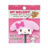 《Sanrio》美樂蒂大臉造型矽膠鑰匙帽(粉緞帶)★funbox生活用品★_43991