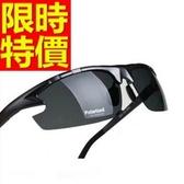 太陽眼鏡 偏光墨鏡(單件)-質感歐美細緻高檔典型抗UV4色55s33【巴黎精品】